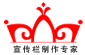 常州宣传栏_常州公交候车亭_常州精神堡垒_常州校园文化宣传栏_常州法治宣传栏_常州消防宣传栏_常州部队宣传栏_常州宣传栏厂家
